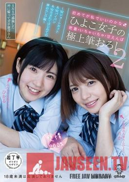 PIYO-023 Studio Hyoko - Are You Sure You Want Your First Time To Be With Me Intimate, Lovey-Dovey And Clingy First Time With A Cute Girl 2 ~We Reached Out To Card-Carrying Cherry Boys On A Social Networking Site. They're About To Lose Their Virginity To 2 Girls Wi