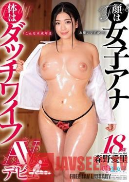 SKMJ-051 Studio Red Face Girl - She's Got A Face Like A Female Anchor And A Body Like A Sex Doll Airi Morino 18 Years Old Her Adult Video Debut