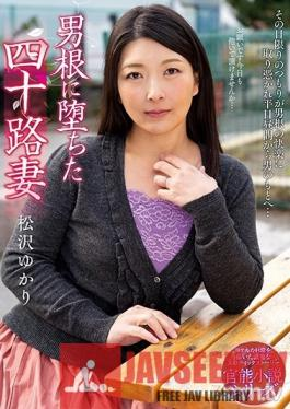 NACR-220 Studio Planet Plus - A Forty-Something Wife Who Fell For Another Man's Cock Yukari Matsuzawa