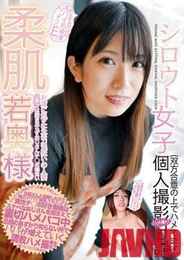 SHM-023 Studio Shark - Amateur Women's Individual Shooting Gonzo Diary Frustrated Body Soft Pie Color Desire Wife Ryo-san E Cup Ryo Kitakata