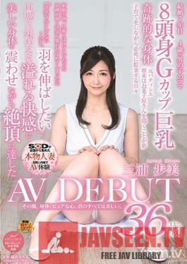 SDNM-181 Studio SOD Create - Her Face, Her Body, Her Pure Heart Everything About You Is Beautiful Ayumi Miura 36 Years Old Her Adult Video Debut