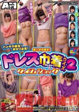 ATOM-374 Studio ATOM - Panty Shot Action Guaranteed! Nip Slips Required! Amateur Ladies Only! Ladies Get Their Dresses Tied Over Their Heads The Time Shock Quiz 2