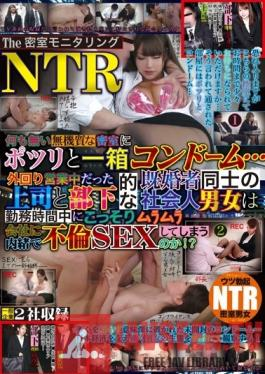 NKKD-116 Studio JET Eizo - Observing Cuckolding In A Locked Room. A Box Of Condoms In An Empty Room... Bosses And Their Subordinates On A Door-To-Door Sales Routine- Will Married Men And Women Secretly Have Adulterous Sex While Working!?