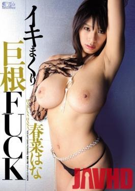 SOE-669 Studio S1 NO.1 STYLE - Made To Cum Big Dick FUCK Hana Haruna