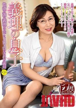 SPRD-1281 Studio Kyuta Tukumo - The Son-In-Law Mother-In-Law Fallen Madly In Love With Her Lustful Son-In-Law - Honoka Nakayama