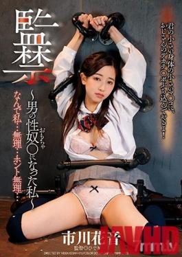 DDHH-012 Studio Dogma - Confinement - I Became A Shameful Slut For Men - Kanon Ichikawa
