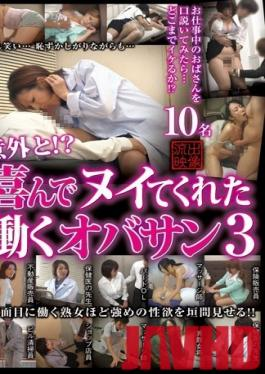 SPZ-1071 Studio STAR PARADISE - A Working Middle-Aged Woman Is Surprisingly? Happy To Satisfy You 3