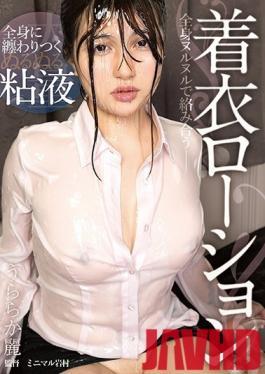 AGAV-023 Studio SEX Agent/Daydreamers - Clothed Lotion-Lathered Sex Urara Uraraka