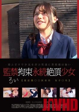 AGAV-024 Studio SEX Agent/Daydreamers - Confined And Tied Up, Barely Legal Girl Continuously Made To Cum - Rui Otowa