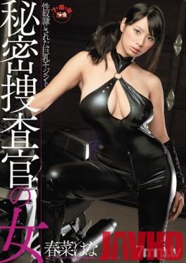 SOE-727 Studio S1 NO.1 STYLE - Secret Woman Investigator Agent With Big Tits Becomes A Sex Slave Hana Haruna