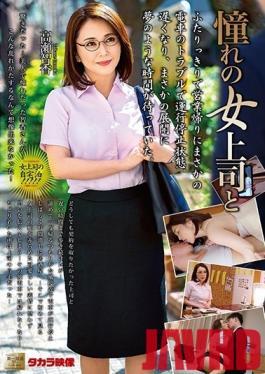 MOND-190 Studio Takara Eizo - The Longing Of A Female Boss And Tomoka Takase