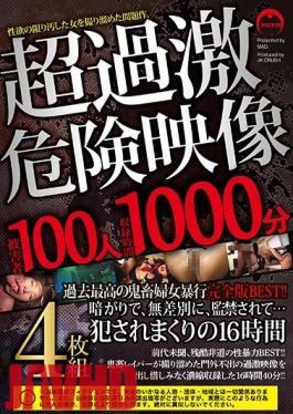 SPJK-003 Studio MAD - Super Extreme Video Collection 100 Women 1000 Min
