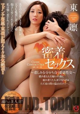 JUL-245 Studio Madonna - A Madonna Label Exclusive Rin Azuma Is Seriously Cumming!! Hard And Tight Sex - Loving Sex That Brings Two Sad People Together -