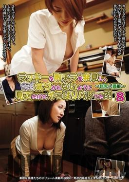 UD-824 Studio LEO - I Thought I Was Being Discreet While Downblousing But They Caught Me?! 8 ~Busty Married Women~