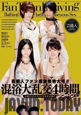 STAR-195 Studio SOD Create - Celebrity fan appreciation festival oversized issue! ! Mixed Bathing Gangbang 4 Hours Special