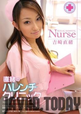 PGD-221 Studio premium - Nao's Harenchi Clinic Nao Yoshizaki