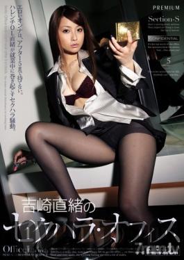 PGD-271 Studio premium - Nao Yoshizaki's sexual harassment office