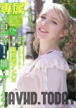YMDD-194 Studio Mature Woman Labo - Exclusive Melody Hina Marks Japanese Hospitality No.3 Tokyo Reverse Pick Up Edition