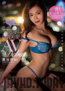 MIFD-122 Studio V&R PRODUCE - Life Restart A Slender Big Tits Beauty Throws Everything Away To Come To Tokyo AV Debut Saki Kurotani