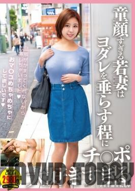 APOD-027 Studio K M Produce - Young Wife With A Baby Face Drools Hard From Loving Dick Too Much