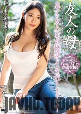 MEYD-599 Studio Tameike Goro - My Friend's Mother I Was Fucked By My Son's Friends, And They Made Me Cum, Over And Over Again... Meguri