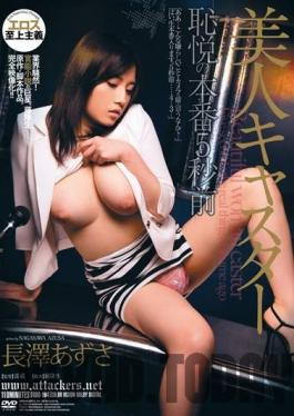 RBD-194 Studio Attackers - Beautiful caster Shameless production 5 seconds ago Azusa Nagasawa