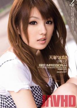 IPTD-500 Studio Idea pocket - First Impression Tsubasa Amami