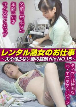 SIROR-015 Studio Amateur-Dispatch.com - The Job Of A Rental Mature Woman - The Secret Side Of A Wife That Her Husband Never Knows About File No.15 -