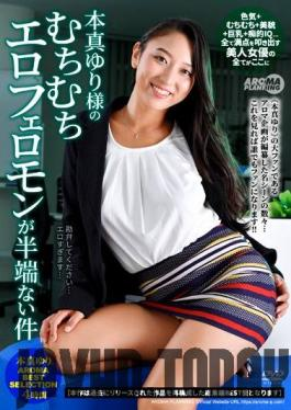 ARM-880 Studio Aroma Planning - Yuri Honma Is Pumping Out Voluptuously Sexy Pheromones