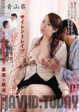 RBD-501 Studio Attackers - Silent Rape - I Can't Make a Sound! 3 - Quaking in Deeply Sinful Climaxes - Aoi Aoyama Siren