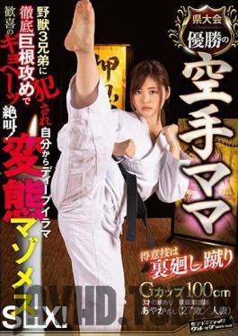 SVDVD-803 Studio Sadistic Village - Karate Mama's specialty of winning the prefectural tournament is backtracked and kicked by three beasts ● It is screaming from my self with a deep Irama deep cock attack! Perverted Masochism SEX! Ayaka (27-year-old married woman)