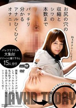 ARM-739 Studio Aroma Planning - You Can See Their Buttholes Contracting And Even Count The Folds Around Their Assholes- Anal Masturbation