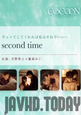 SILKC-169 Studio SILK LABO - Second Time - Taito Tsukino -