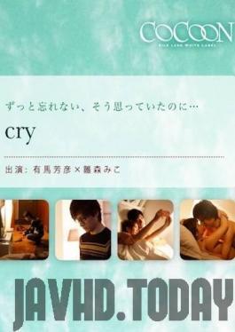 SILKC-171 Studio SILK LABO - Cry - Yoshihiko Arima -