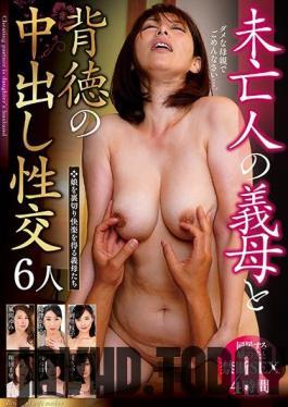 NACX-057 Studio Planet Plus - Illicit Creampie Sex With Your Widowed Stepmom 6 Mature Girls