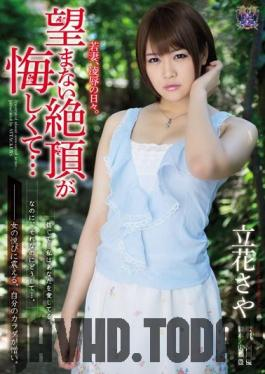 RBD-522 Studio Attackers - Young Wife's Torture & Rape Days. Unwanted Orgasms Are Frustrating... Saya Tachibana