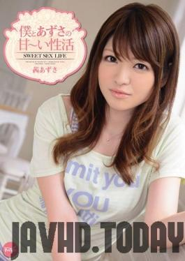 RBD-524 Studio Attackers - Slave Town Infiltration Madoka Hitomi