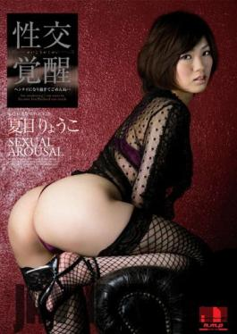 HODV-20815 Studio h.m.p - Sorry I Made You a Slut Ryoko Natsume