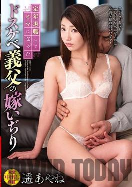 VENU-944 Studio VENUS - Dirty Dirty Father-in-law's Daughter-in-law Who Retired After Retirement And Ayane Haruka