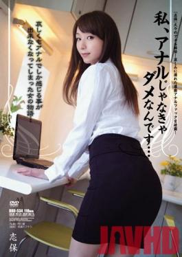 RBD-534 Studio Attackers - I Only Do Anal... Shiho