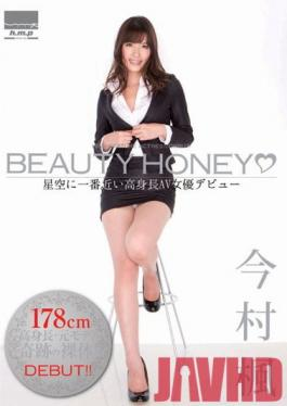 HODV-20824 Studio h.m.p - BEAUTY HONEY. She Stands Closest To The Stars. A Tall AV Actress Debuts. Kaede Imamura.