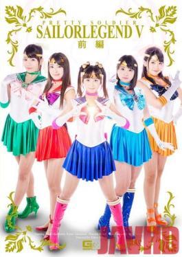 GIRO-089 Studio GIGA - Beautiful Girl Warrior Sailor Legend V First Part