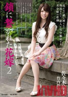 RBD-539 Studio Attackers - Bride's Maid In Chains 2 Emi Sasaki Sarina Takeuchi