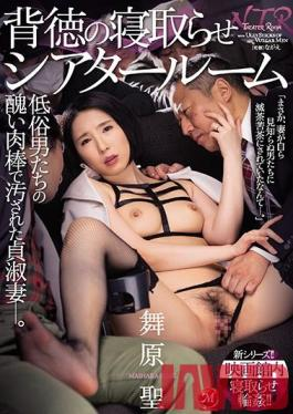 JUL-259 Studio Madonna - The Immoral Cuckold Theater Room A Virtuous Wife Gets Soiled By The Dirty Cocks Of Lusty Men Hijiri Maihara