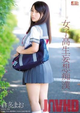 SOE-886 Studio S1 NO.1 STYLE - Schoolgirl Daydream Molester Mao Kurata