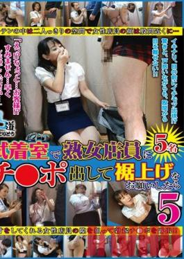 MOKO-028 Studio STAR PARADISE - I Was Getting My Pants Hemmed When I Whipped Out My Cock In The Changing Room And Showed It To This Mature Woman Shop Girl And Asked Her To Service Me Properly 5