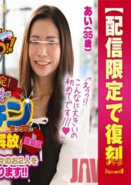 SDFK-029 Studio SOD Create - Magic Mirror Car - Married Women Over 35 Only! - Their Husbands Have Left Them Alone For Too Long, So They Seek Sexual Release With Guys With Big Dicks! - Ai, 35yo - Yuri, 35yo
