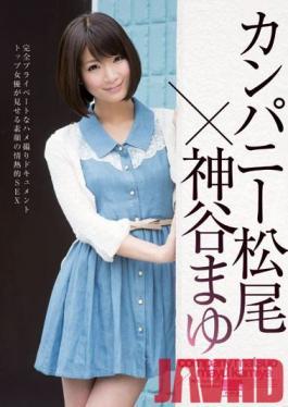 HODV-20845 Studio h.m.p - Matsuo Company x Mayu Kamiya