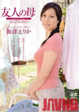 MDYD-556 Studio Tameike Goro - My Friend's Mother Erika Ikura