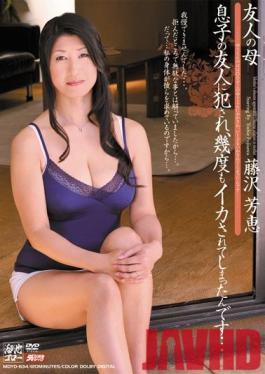 MDYD-634 Studio Tameike Goro - My Friend's Mother Yoshie Fujisawa